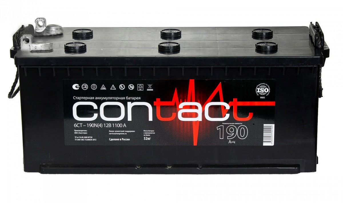 Аккумулятор CONTACT 6СТ-190(4) конус